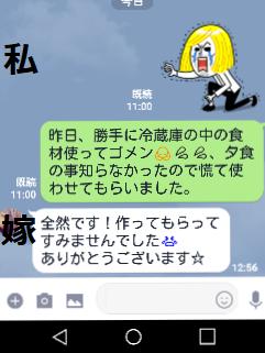 Screenshot_2018-03-11-14-10-29 (2)
