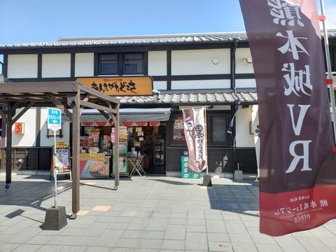 熊本城の売店