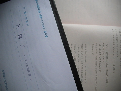 IMG_1043
