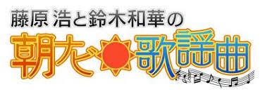 z_fujiwara