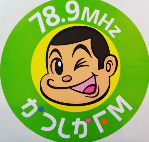 DMz5m2AVQAcgX0N