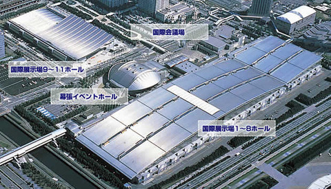 facility_shisetsu_photoselect