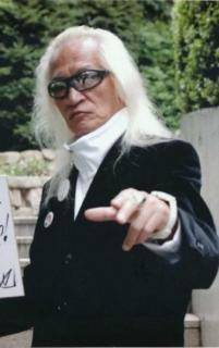 内田裕也さん逝く 79歳 希林さんの死から半年