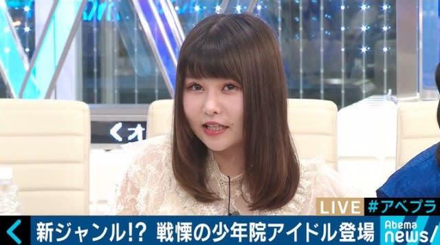 出典 blogimg.goo.ne.jp)