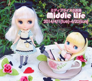 MIDDIE LIFE