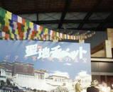 チベット展
