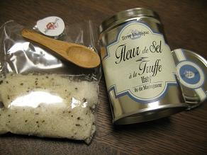 Fleurde sel a la truffe トリフ 塩