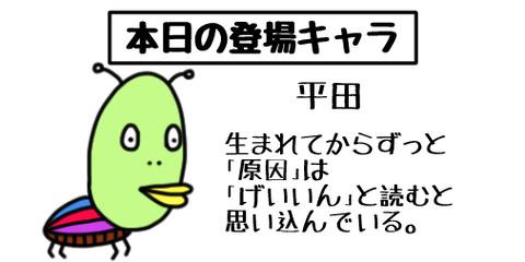 tw20201212_057