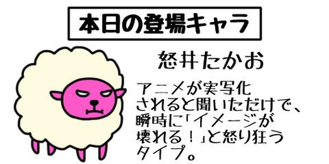 tw20201017_006