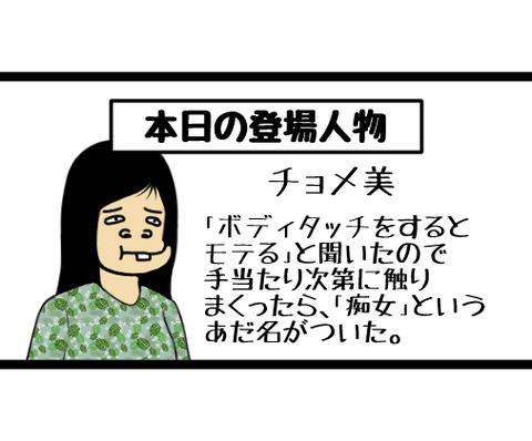 248d3588.jpg