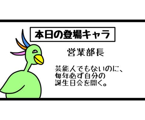 33c8a1e3.jpg