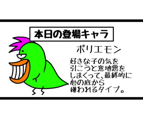 4342bea0.jpg