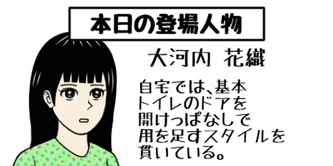 tw20201121_037