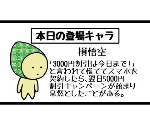 4d90bcdb.jpg