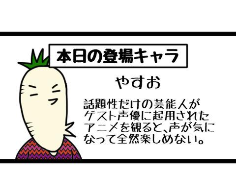 4e385e9a.jpg