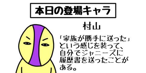 tw20200919_046