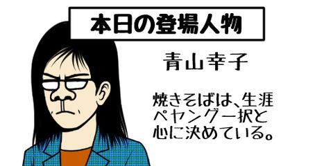 tw20201017_004