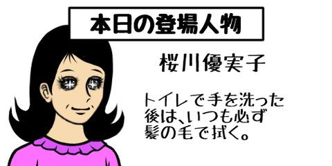 tw200815_014