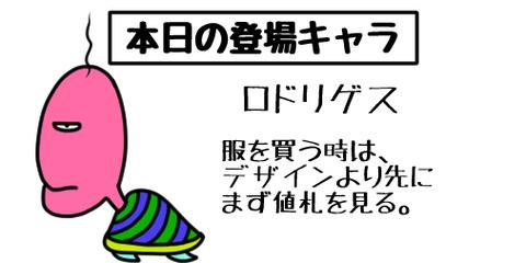 tw20210116_020