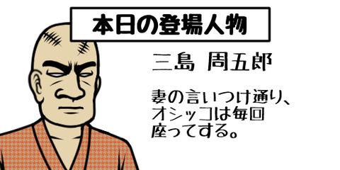 tw20200925_056