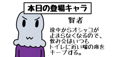 tw20210102_007