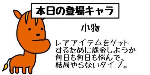 tw20201010_068