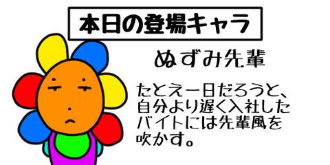 tw20200123_026