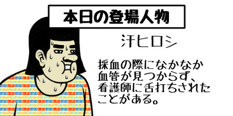 tw20201121_042