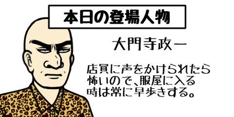 tw20210220_056