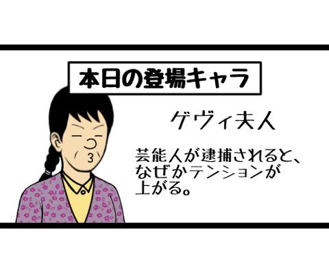 d04cebf2.jpg