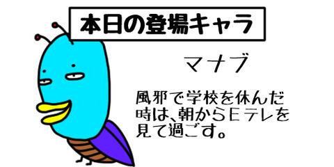 tw20200925_053