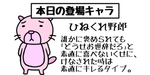 tw20201121_040