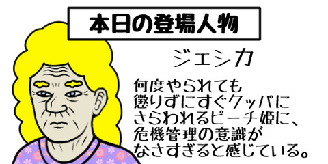 tw20201114_031