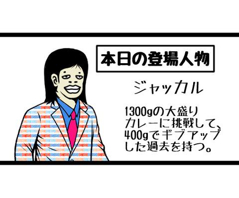 e5fd2fd9.jpg