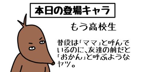 tw20210313_067