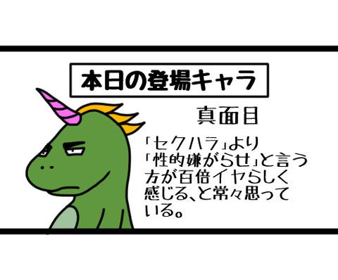 ec1eaea7.jpg