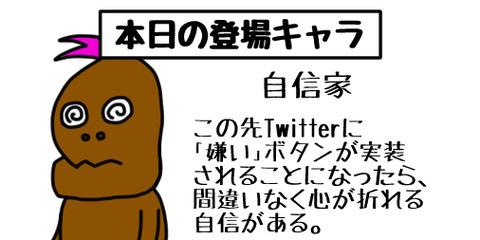 tw20201121_036