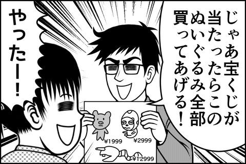 oto-64_006-min-1