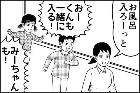 13話_002-min