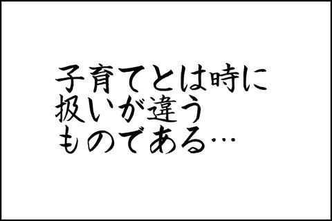 oto-104_001-min