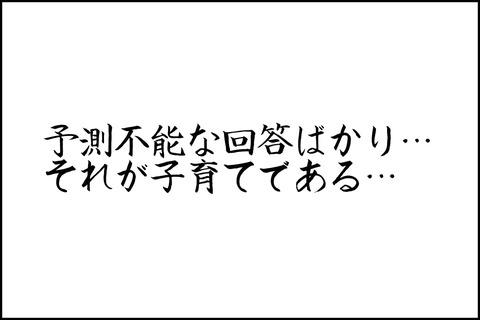 oto-67_001-min