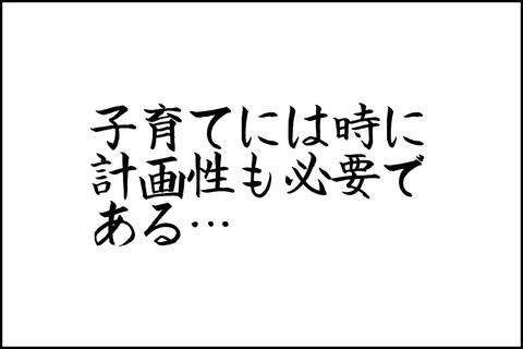 oto-100_001-min