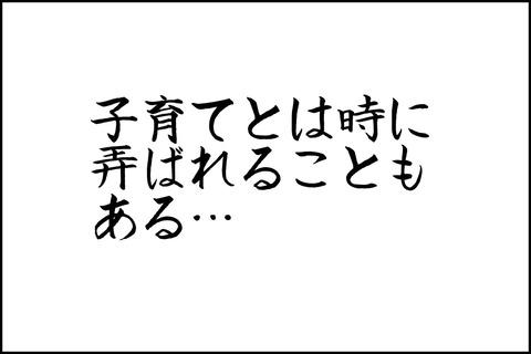 19話_001-min