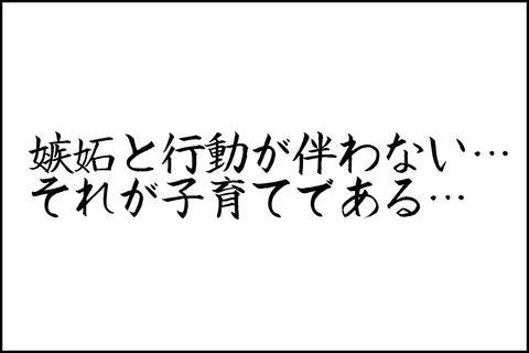 oto-35_001-min