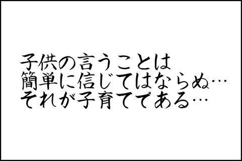 oto-34_001-min