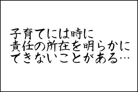 oto_17-min
