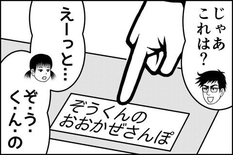14話_005-min