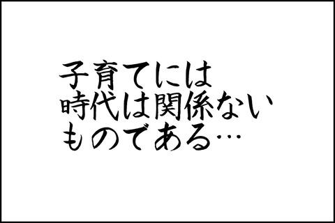 oto-38_001-min