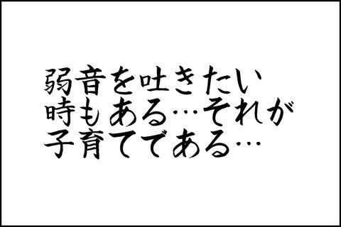 oto-77_001