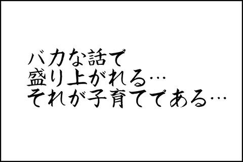 oto-64_001-min-1